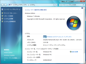09-01-15-windows7-1