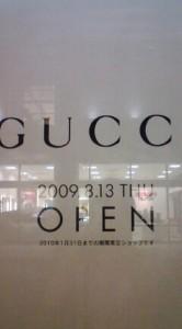 20090814_shopping