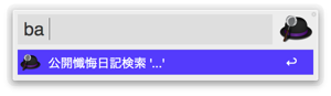 2012 03 05 10 04 56