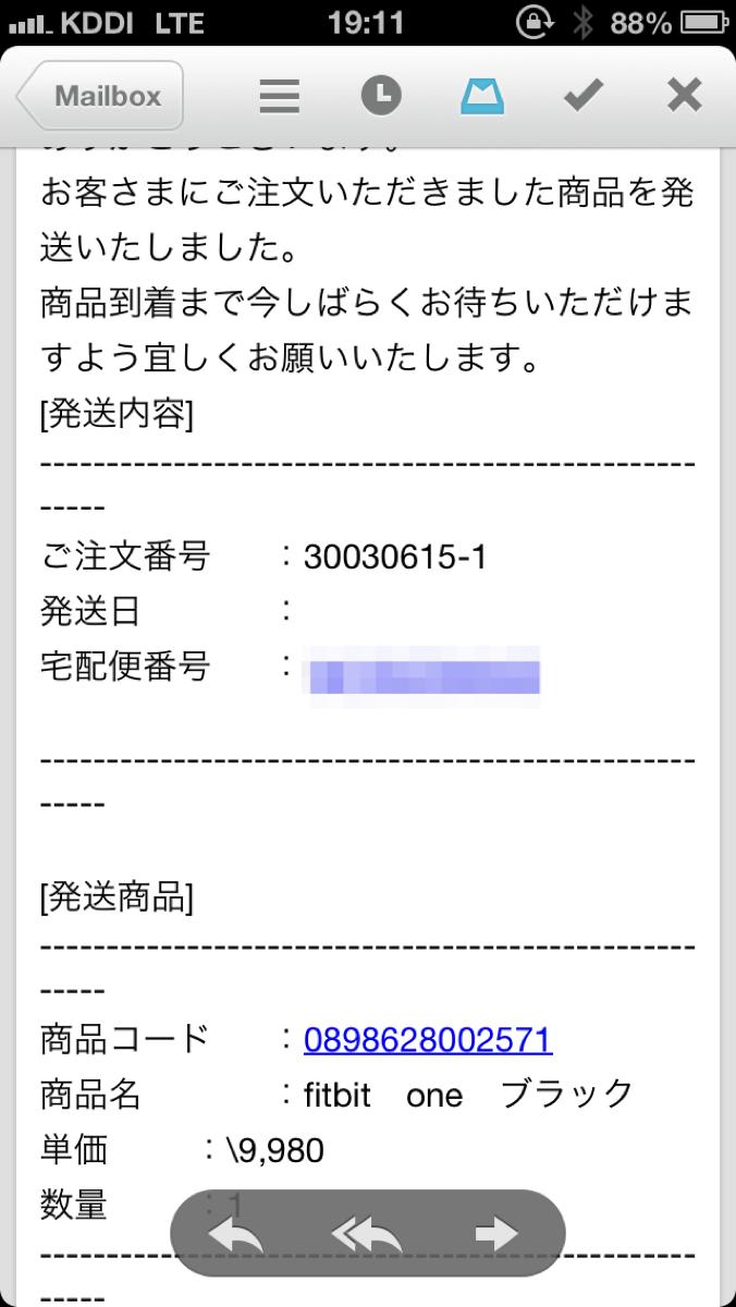 2013 03 25 19 11 43