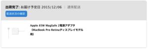Apple2015120501