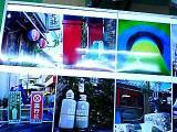 041127_camera2.jpg