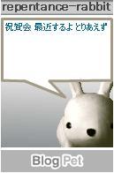 041226_rabbit.jpg