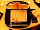 050123_diary.jpg