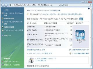 20070220_PC.jpg