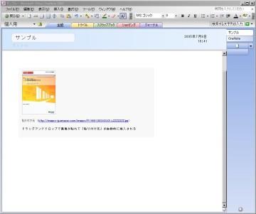 OneNote6.jpg